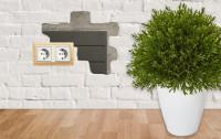 Vorschau: ESP-1 Steckdosentresor ohne Sicherheitseinstufung zum Einbau in Wand